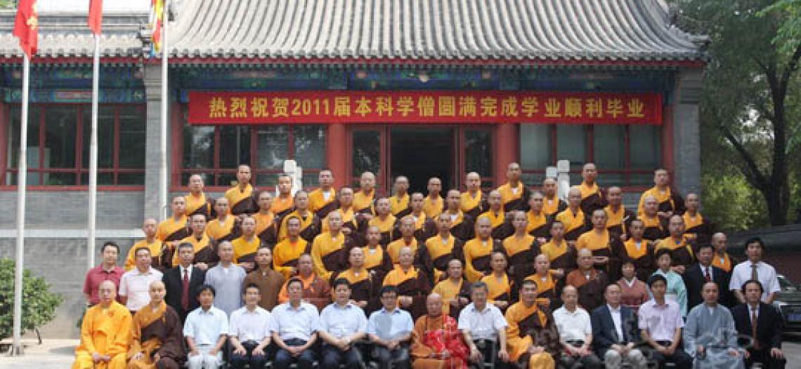 Phật học viện Trung Quốc long trọng cử hành lễ tốt nghiệp khóa 2007