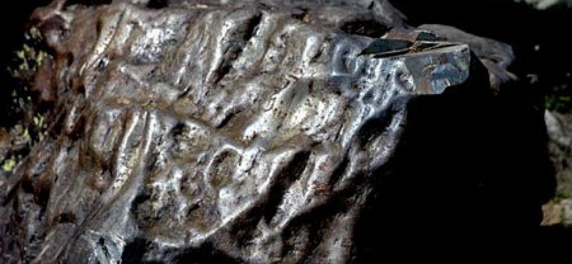 Phát hiện tảng thiên thạch khổng lồ nặng 25 tấn ở Trung Quốc