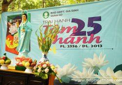 Trại Hạnh truyền thống – Tâm Chánh 25, GĐPT Gia Định
