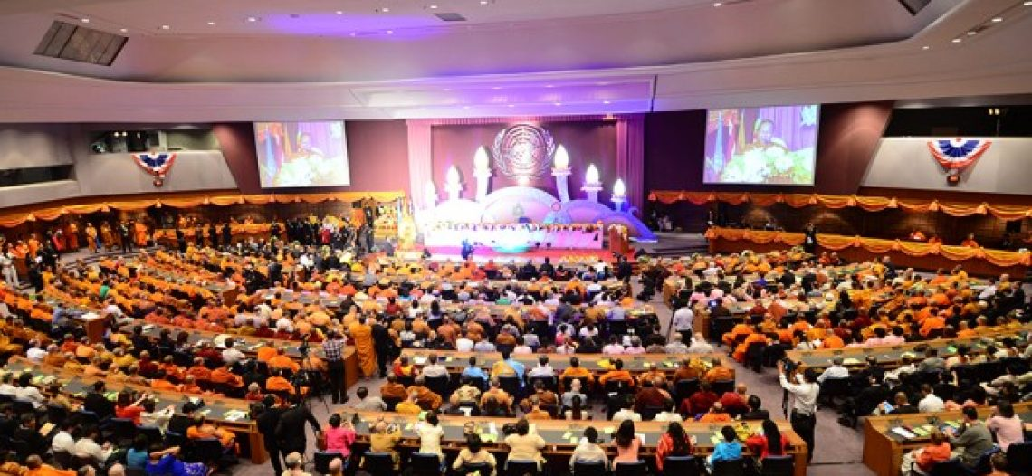 1.500 đại biểu quốc tế tham dự Đại lễ Vesak Liên Hiệp Quốc 2013