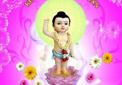 [Nhạc trình diễn] Kính mừng Phật đản sanh – NS Chúc Linh