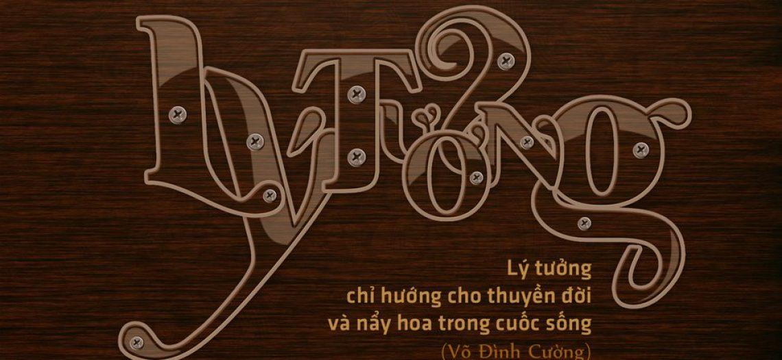 Hướng Tu Học Và Pháp Lý Của GĐPTVN – Thích Thái Hòa