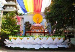 Lễ đài Phật Đản của các đơn vị GĐPT trực thuộc BHD Gia Định
