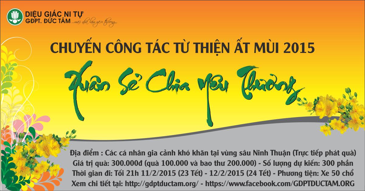 Banner Tet Chua Dieu giac